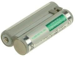 [tag] Digital Camera Battery 1.2V x 2 750mAh Digitalkamera
