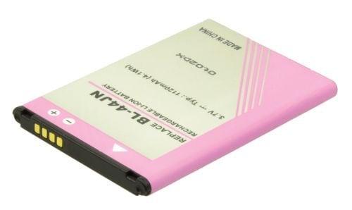 [tag] Smartphone Battery 3.7V 1500mAh 4.1Wh Mobiltelefon batterier