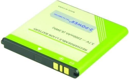 [tag] Smartphone Battery 3.7V 2300mAh Mobiltelefon batterier