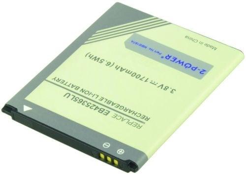 [tag] Smartphone Battery 3.8V 1700mAh Mobiltelefon batterier