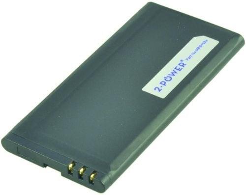 [tag] Smartphone Battery 3.7V 1650mAh Mobiltelefon batterier