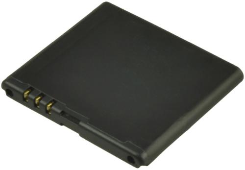 [tag] Smartphone Battery 3.7V 900mAh Mobiltelefon batterier