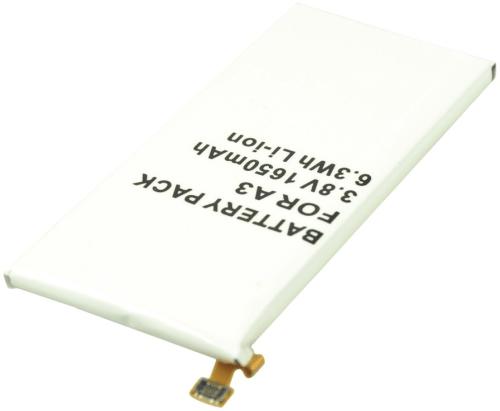 [tag] Smartphone Battery 3.8V 1650mAh Mobiltelefon batterier
