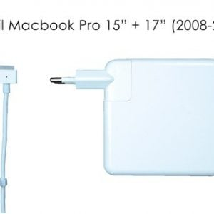 [tag] Macbook Pro 15″ + 17″ 85W oplader (2008-2015) Computer